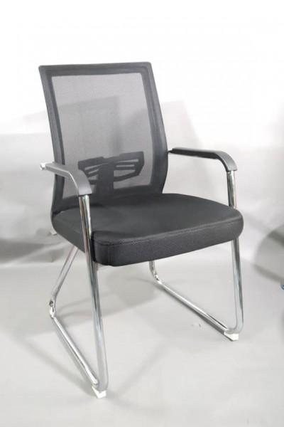 Ghế Phòng Họp HT451